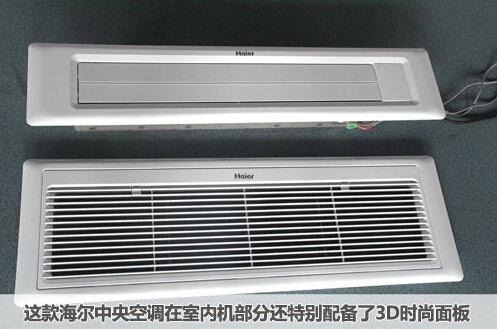 美的,格力四款家用中央空调的室内机