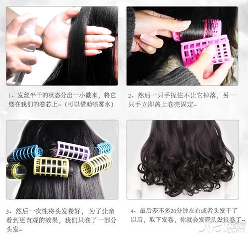 塑料卷发器的使用步骤